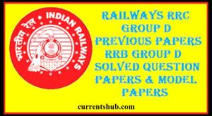 railway group d previous year question paper