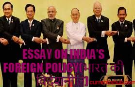 Essay on India's Foreign Policy