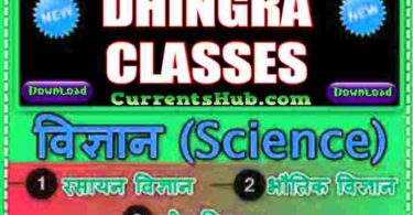 General Science PDF Notes in HindiFor CompetitiveExams