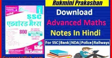 Platform Advance math Book Vol.-1,2,3 Download PDF
