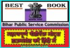 Bpsc Study Material In Hindi