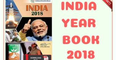 Indian Year Book 2018 PDF
