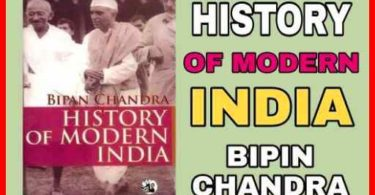 Modern History in India By Bipin Chandra