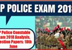UP Police Constable Exam 2018