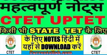 CTET Study Material for All Subject