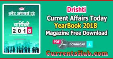 Drishti Current Affairs 2018 Yearly