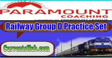 paramount railway group d book pdf