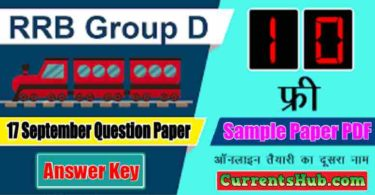 17 September Railway Group d Question Paper and Answer Key