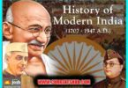 History of modern India ebook by jagran josh