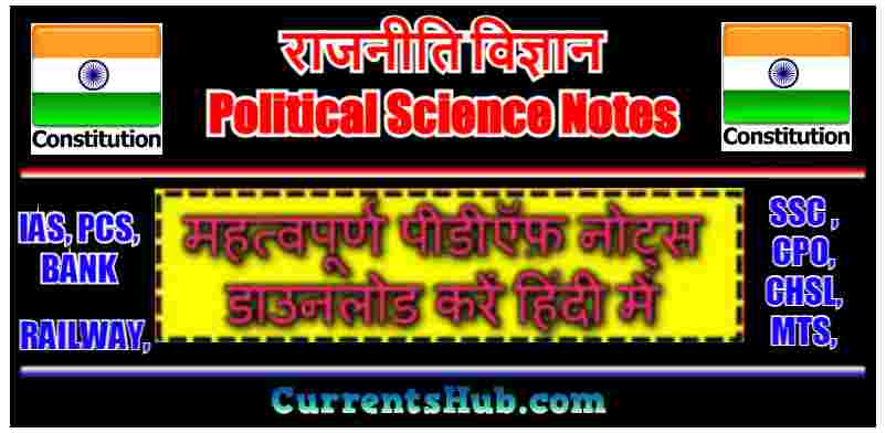 POLITICAL SCIENCE PDF
