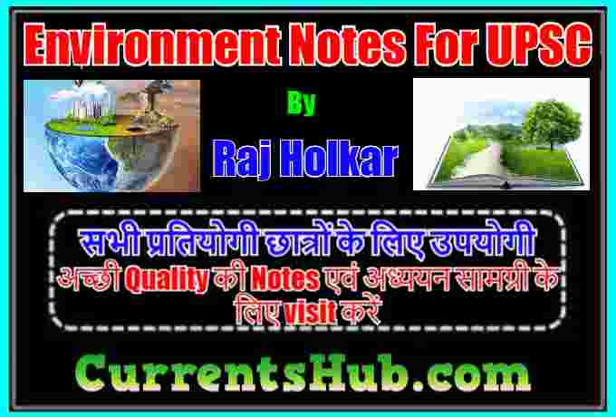 Raj Holkar Environment Handwritten Notes