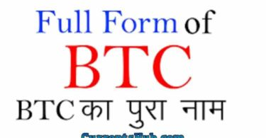 BTC Full Form