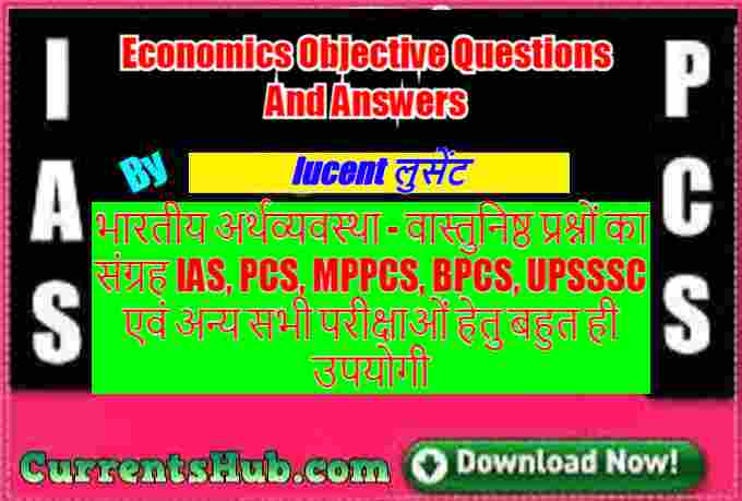 Economics Objective Questions And Answers