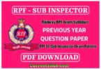 RPF Study Material And Exam Books
