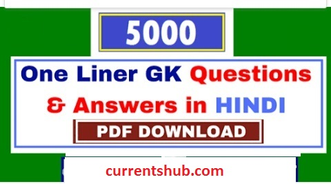 5000 One Liner GK Questions in Hindi PDF Download