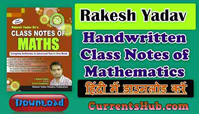 Rakesh Yadav Maths Class Notes