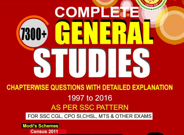 Rakesh Yadav 7300+ General Studies Books PDF Download
