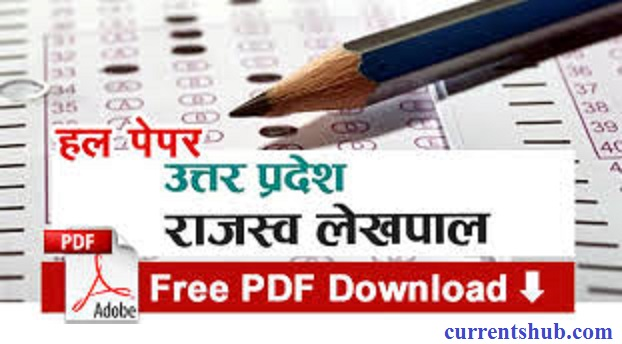 General Hindi Practice Set Papers for UP Lekhpal 2020
