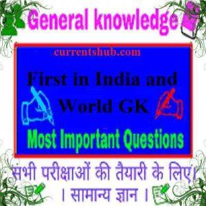 World GK