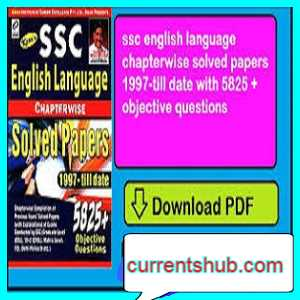 Kiran SSC English Language Chapterwise PDF free Download