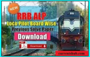 loco pilot question paper ,