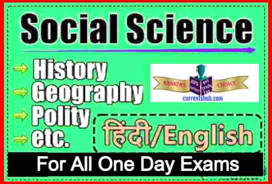 Social Science Books History Geography Polity
