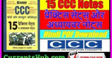 Ccc Book In Hindi And English Billingual Pdf Free Download