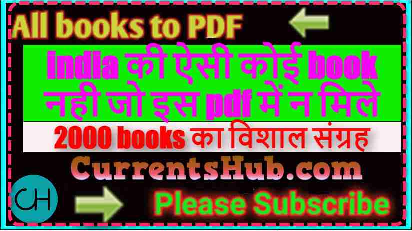 All Book PDF