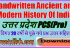 Handwritten Ancient and Modern History Of India in Hindi