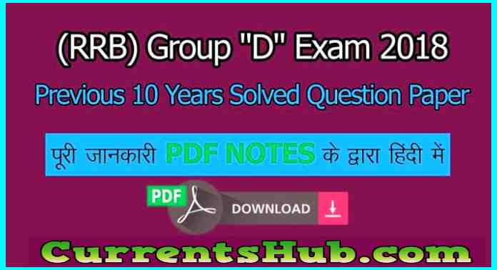 "(Railway Group ""D"" Previous 10 Years Solved Question Papers in Hindi and English)"