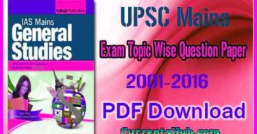 UPSC Mains Exam Topic Wise Question Paper