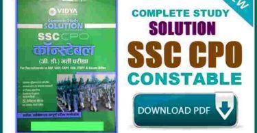 VidyaSSC CPO Constable Complete StudySolution