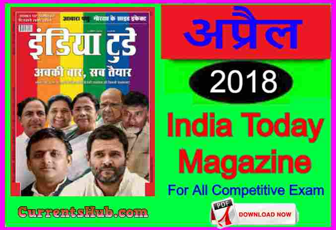 India Today Magazine 2020