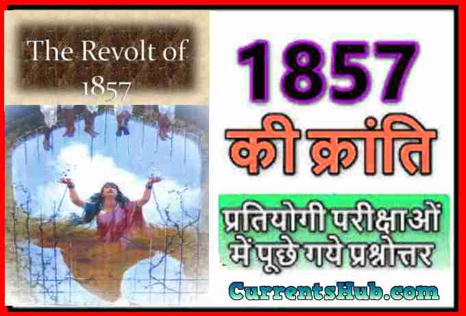 1857 Revolution in Hindi