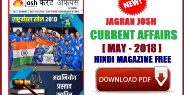 Jagranjosh Current Affairs May 2018 Magazine Pdf
