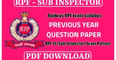 RPF SI (Sub Inspector) Previous Year Question Paper PDF