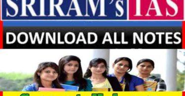 Sriram complete Coaching Study Material