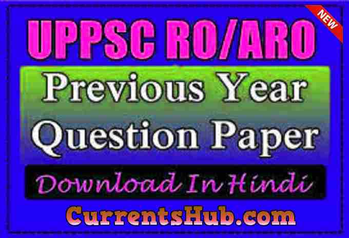 UPPSC RO ARO Previous Year Papers PDF