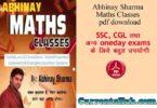 Abhinay Sharma All Maths Book Notes PDF