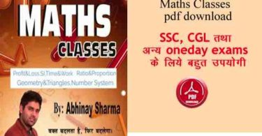 Abhinay Sharma All Maths Book Notes PDF