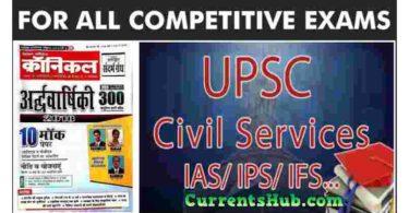 Civil Services Chronicle Magazine June 2018
