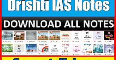 Drishti IAS Notes in hindi