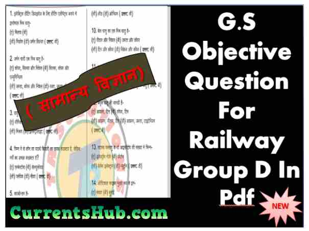G.S Objective Question For Railway Group D