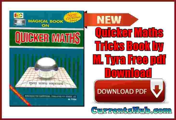 Quicker Maths Tricks Book