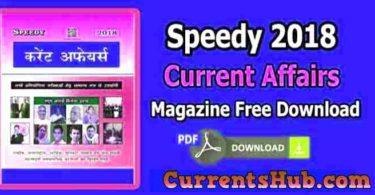 Speedy Current Affairs 2018