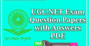 UGC NET Exam Question Papers with Answers