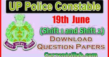 UP Police Constable Exam 2018 19th June