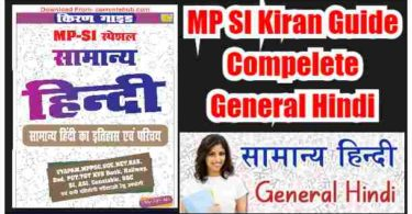 MP SI Kiran Guide Compelete General Hindi