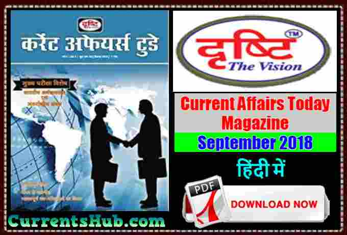 Drishti Current Affairs Today Magazine