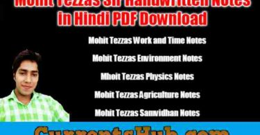 Mohit Tezzas Sir Handwritten Notes in Hindi PDF Download